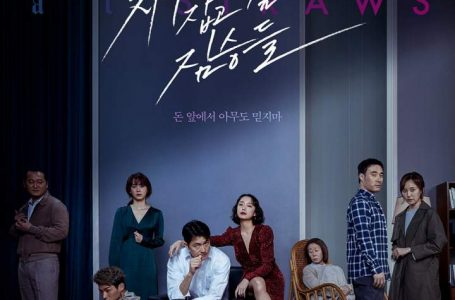 Movie – Beasts Clawing at Straws (2020) [Korean]