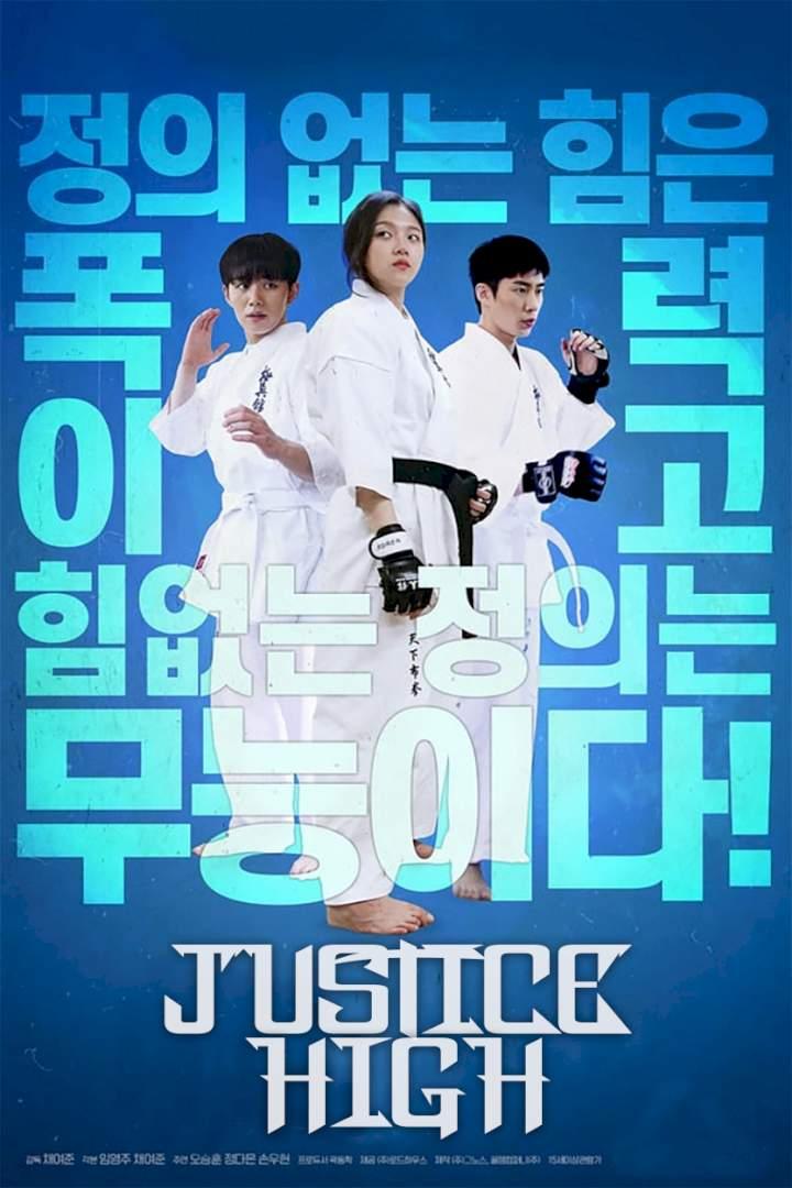 Justice high